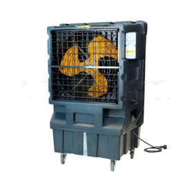 Imagen de Climatizador portatil Bio Cooler Master BC 220