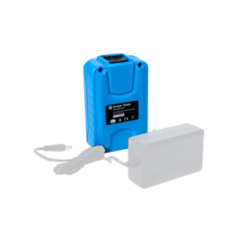 Imagen de Batería Li-Ion pulverizador Matabi